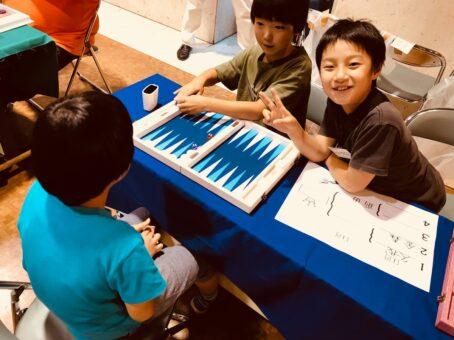 Japonya'da Tavla ve Çocuk